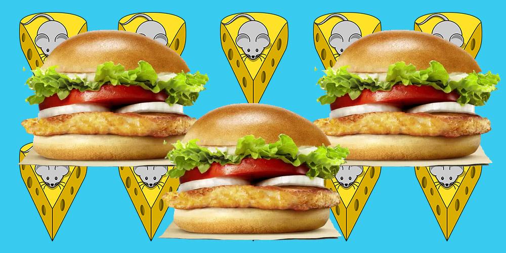 Burger King Halloumi Featured