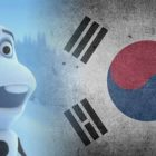 South Korea Frozen